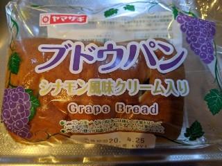 ブドウパン シナモン風味クリーム入り