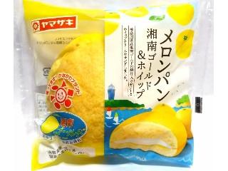 ヤマザキ メロンパン 湘南ゴールド&ホイップ 袋1個