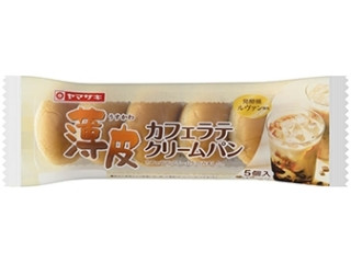 薄皮 カフェラテクリームパン