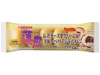 薄皮 レアチーズ風味クリーム&ブルーベリージャムパン