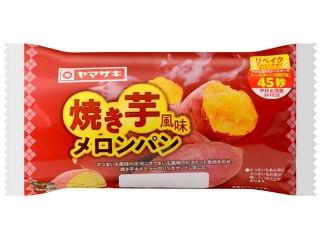 焼き芋風味メロンパン