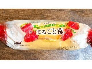 ヤマザキ コンビニ限定 まるごと苺