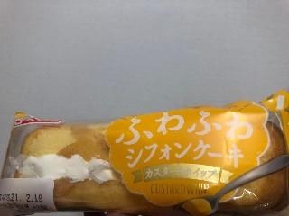 ヤマザキ ふわふわシフォンケーキ(カスタードホイップ)