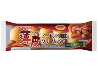 薄皮アーモンド風味クリームパン