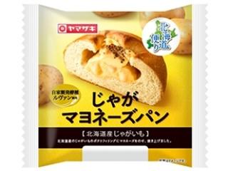 じゃがマヨネーズパン 北海道産じゃがいも