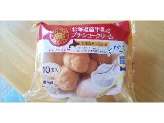 PREMIUM SWEETS 北海道産牛乳のプチシュークリーム