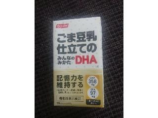 ニッスイ(日本水産) ごま豆乳仕立てのみんなのみかたDHA