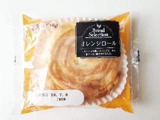 BreadSelection オレンジロール