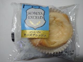 神戸屋エクシード はちみつ香るチーズデニッシュ