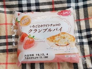 いちごとホワイトチョコのクランブルパイ