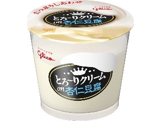 とろ~りクリームon杏仁豆腐