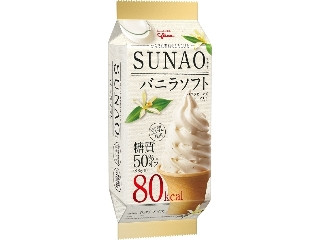 SUNAO バニラソフト