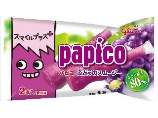 スマイルプラス+ パピコ ぶどうのスムージー