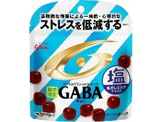 メンタルバランスチョコレートGABA塩