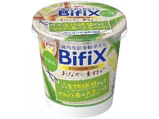 BifiXおなかに素材+ヨーグルト アロエ
