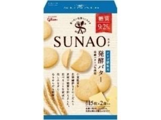 SUNAO 発酵バター