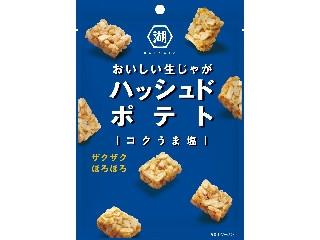 「seikosuu83」さんが「食べたい」しました
