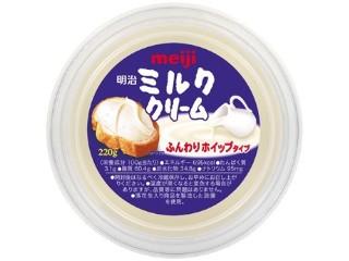 ミルククリーム