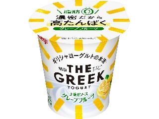 THE GREEK YOGURT グレープフルーツ