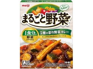 まるごと野菜 5種の彩り野菜カレー