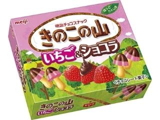 きのこの山 いちご&ショコラ