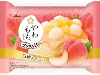 やわもちアイス Fruits 白桃&バニラ