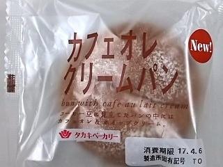 カフェオレクリームパン