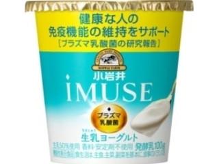 iMUSE 生乳ヨーグルト