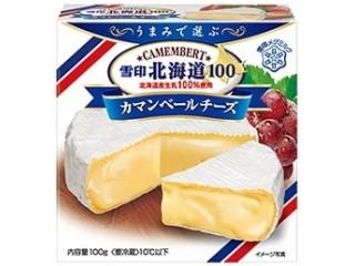 北海道100 カマンベールチーズ