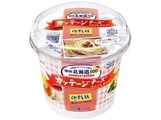 北海道100 カッテージチーズ うらごしタイプ