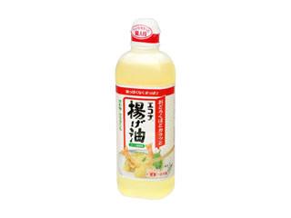 高評価】花王 健康エコナ 揚げ油...