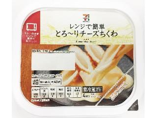 「くまちゃん8」さんが「食べたい」しました
