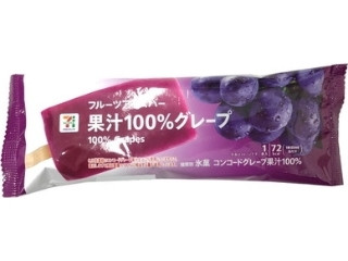フルーツアイスバー 果汁100%グレープ