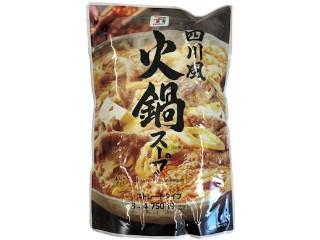 四川風火鍋スープ