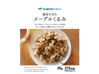 FamilyMart collection 濃厚な甘み