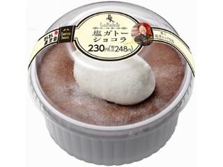 「美紗姫」さんが「食べたい」しました