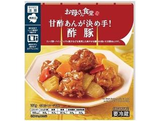 お母さん食堂 甘酢あんが決め手!