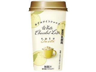 ファミリーマート ゆずホワイトショコラ