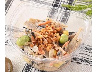 ファミリーマート 根菜のごまマヨサラダ
