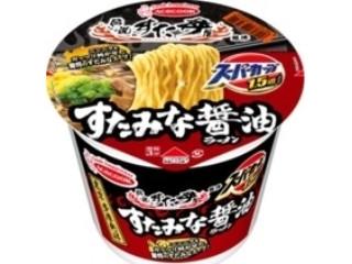 「Suh ito」さんが「食べたい」しました