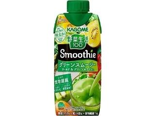 野菜生活100 Smoothie グリーンスムージー ゴールド&グリーンキウイMix