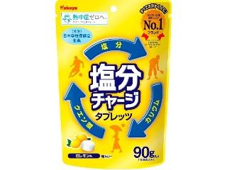 塩分チャージタブレッツ 塩レモン
