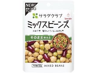 ミックスビーンズ ひよこ豆/青えんどう/赤いんげん豆