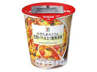 かきたまたくさん 完熟トマト仕立て酸辣湯麺