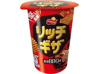 「Teru」さんが「食べたい」しました