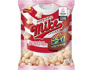 マイクポップコーン ラグビー日本代表 桜えび塩味