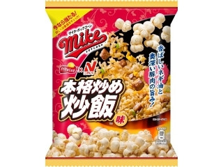 「Hiroaki Shoji」さんが「食べたい」しました