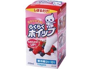 「姫柊みう」さんが「食べたい」しました
