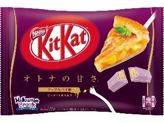 「うりmama」さんが「食べたい」しました