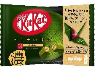 キットカット ミニ オトナの甘さ 濃い抹茶